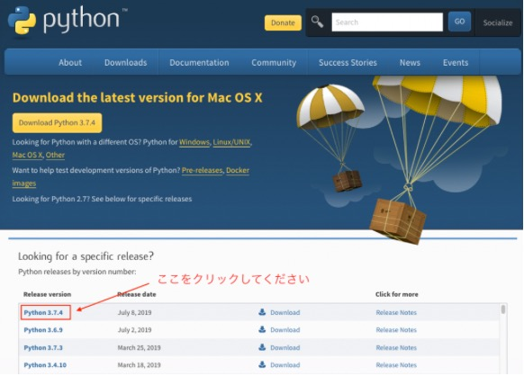 Python ダウンロード download mac 10.6 32bit 32 4