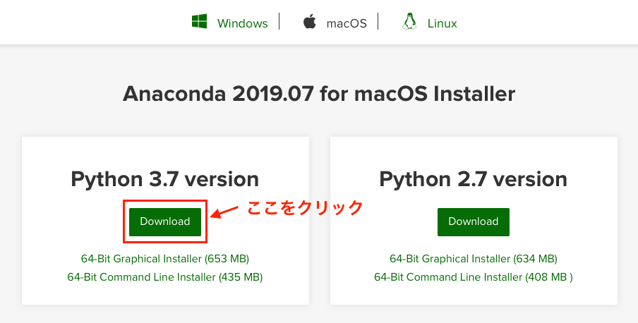 anaconda python ダウンロード download macos