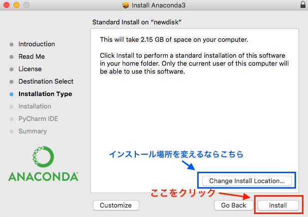 anaconda python インストール install macos インストール場所