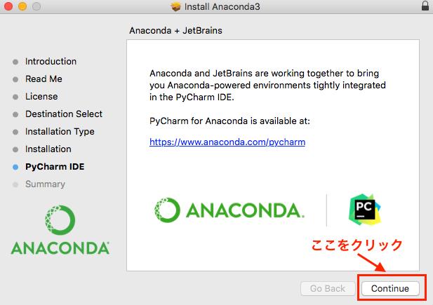 anaconda python インストール install macos pycharm