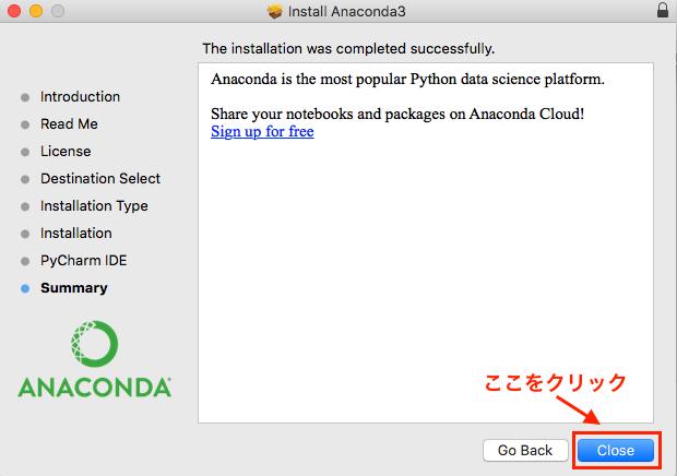 anaconda python インストール install macos インストール完了