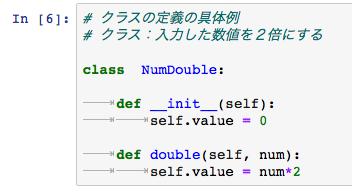 Python クラス class 定義 サンプル コード 具体例