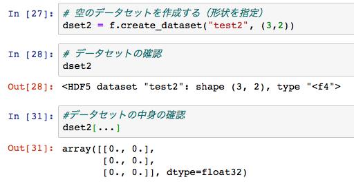 hdf5 python import h5py dataset create_dataset shape