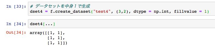hdf5 python import h5py dataset create_dataset2 shape dtype fillvalue1