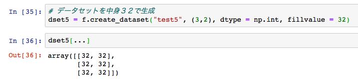 hdf5 python import h5py dataset create_dataset2 shape dtype fillvalue32