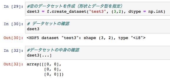 hdf5 python import h5py dataset create_dataset2 shape dtype