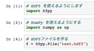 hdf5 python import h5py numpy