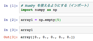numpy np empty 1 dimension