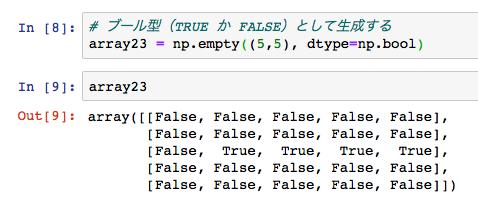 numpy np empty 2 dimension bool true false