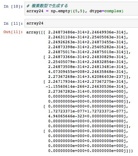 numpy np empty 2 dimension complex