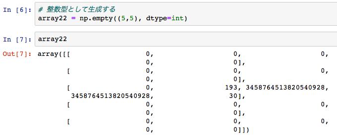 numpy np empty 2 dimension int