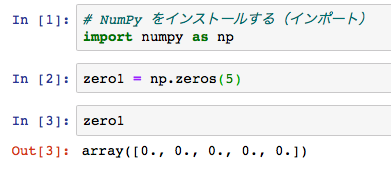 numpy np zeros 1 dimension