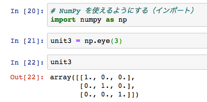 numpy np unit matrix eye 3