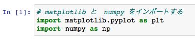 matplotlib python インストール 使い方 グラフ 散布図 棒グラフ 等高線 ヒートマップ 可視化 グラフ複数 サンプル コード おすすめ 本 0