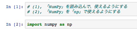 import numpy as np