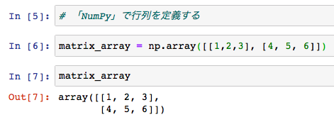 numpy ndarray matrix array